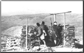 History of Zionism and Israel - Gush Etzion Massacre