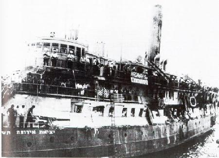 History of Zionism: The refugee ship Exodus - 1947