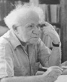 Zionism - David Ben Gurion, First Prime Minister of Israel